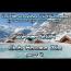 Winter Club House Mix part 2